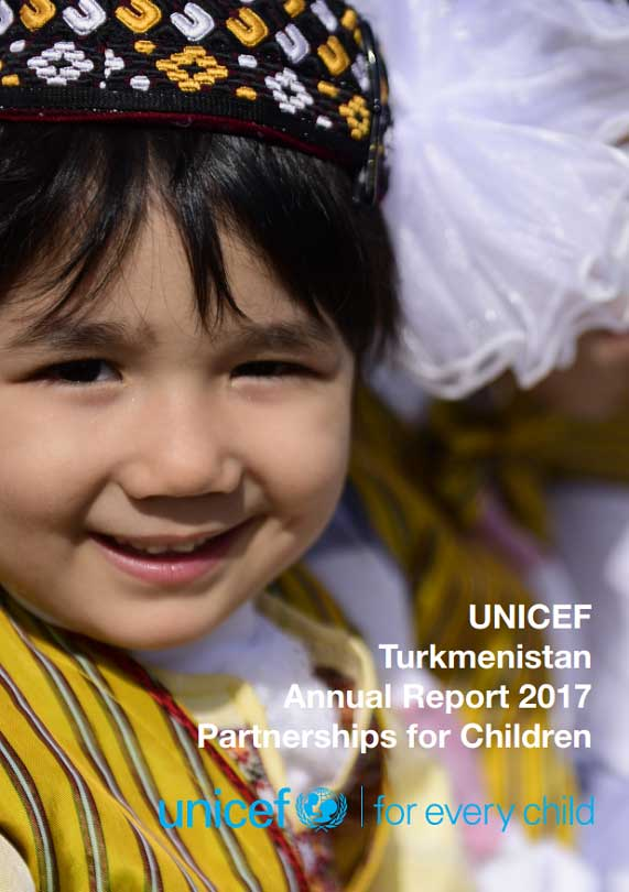 eng-unicef-annual-report-2017.jpg