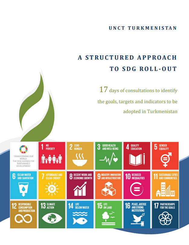 Turkmenistan: A Structured Approach to SDG Roll-Out