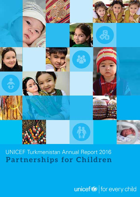 unicef-anual-report-2016