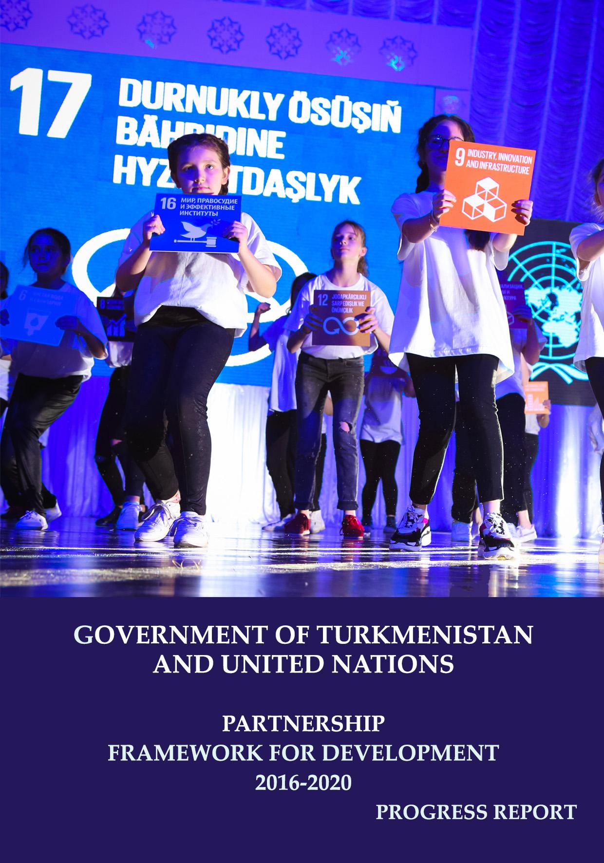 Отчет по Рамочной программе партнерства для развития за 2018 год