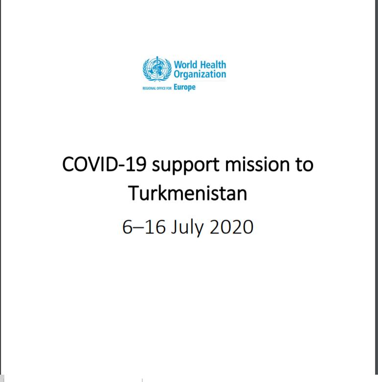 Миссия по поддержке Туркменистана в борьбе с COVID-19