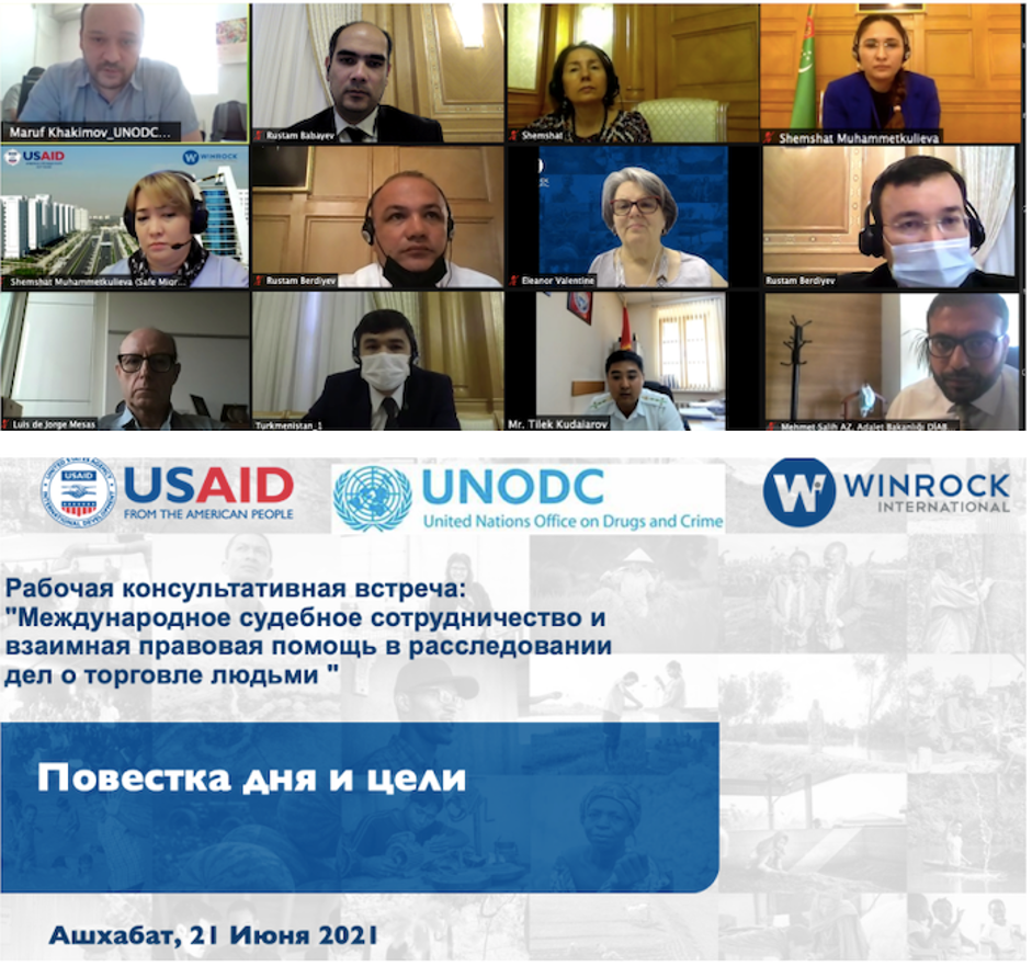 International Judicial Cooperation and Mutual Legal Assistance in Investigation of Trafficking in Persons Cases in Focus During UNODC and USAID/Winrock Workshop in Turkmenistan