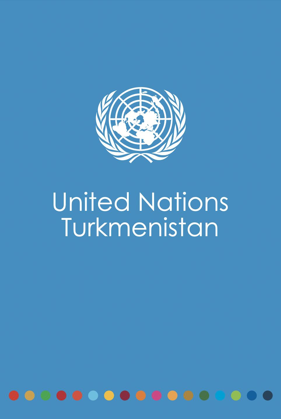 Türkmenistanda Birleşen Milletler Guramasy