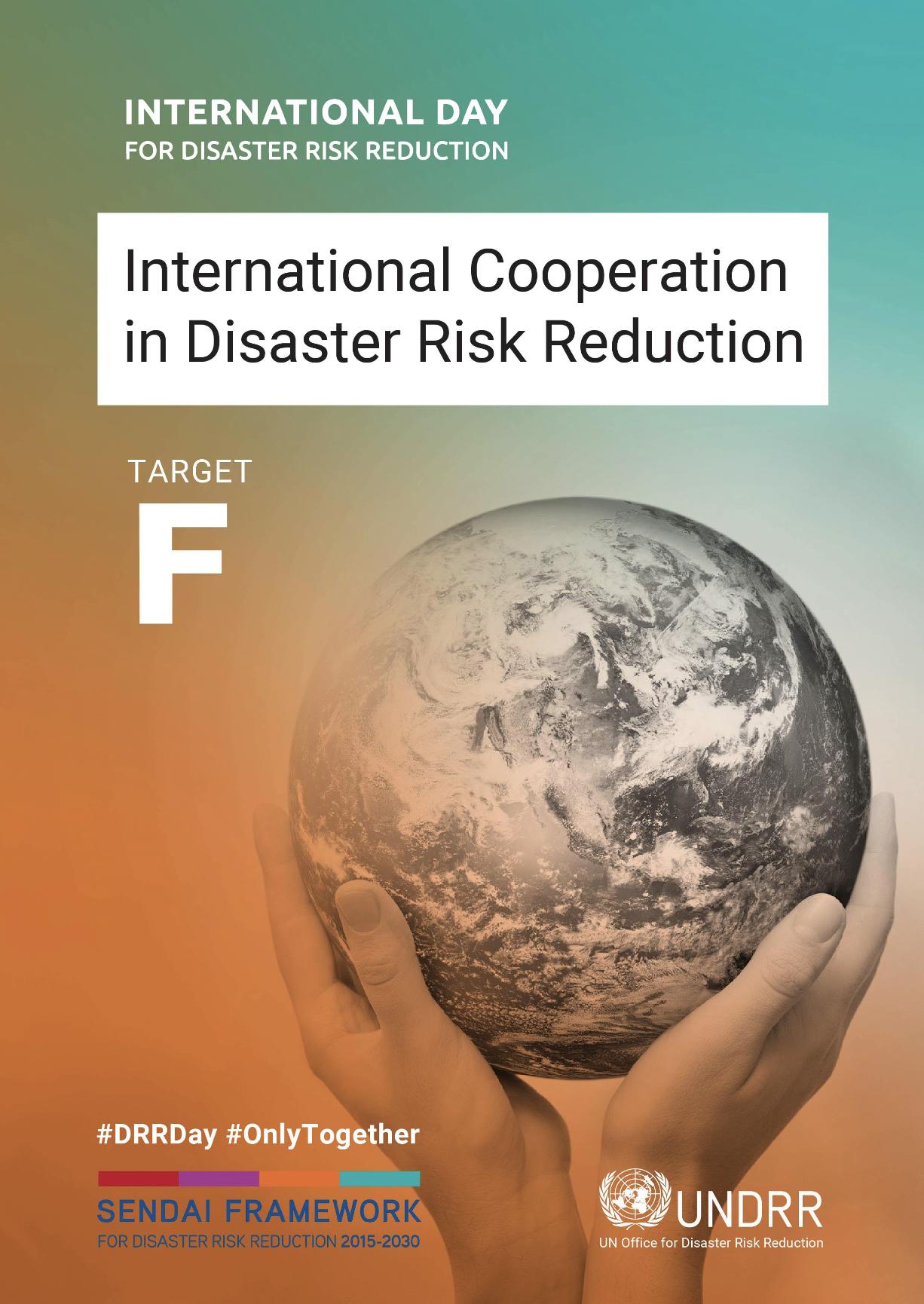Международное сотрудничество в области по снижению риска бедствий